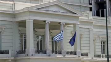 EUR 3.000.000 movement of cash money from the ministry of foreign affairs of Greece