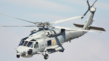 Αμερικανική ΜΙΖΑ για τα ρανταρ των Ελικοπτέρων Sikorsky
