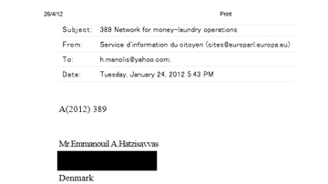 Contacting the President of the European Parliament on the Organized Crime Network case